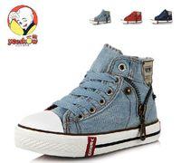 Wholesale Hot Sale New Children s Casual Shoes Fashion Genuine yeeshow Children s shoes cowboy canvas High help sandals