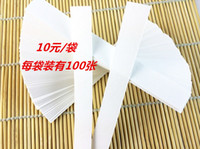 Wholesale Perfume equipment perfume perfume smelling strips of paper it smells smells paper bags paper yuan
