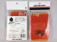 Wholesale Mugen Reservoir Tank Cover Orange