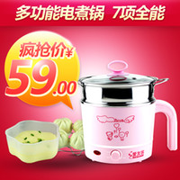 Steam,Boil,Stew,Braise,Hotpot Blue,Light Yellow,Violet,Plum,Pink,Dark  <20cm Hm-60c electric skillet electric heating pot small electric hot pot instant noodles cooking pot cup