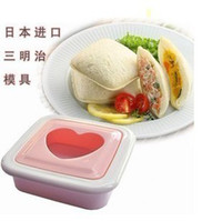 FDA baby sandwich - retail Love sandwich mould toast bread sushi mould rice cake mould baby