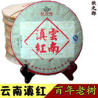 Wholesale new spring alpine Yunnan DianGong Black tea brand chinese tea health care green slimming coffee puer tea g