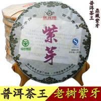 Wholesale ON sale new spring Raw tea brand puer tea chinese tea health care green slimming coffee puer tea g