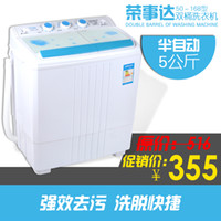 Wholesale Mini baby washer Rongshida kg dual small mini washing machine belt twin tub washing machine
