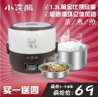 Non Stick Coating Inner Pot <600W 0 New 2014 Small raccoon double layer multifunctional stainless steel liner electric heating lunch box mini rice cooker