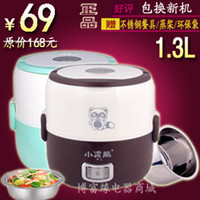 Pink,Brown,Green,Sky Blue Two Layers Stainless Steel Small raccoon multifunctional electric heating lunch box stainless steel liner double layer heated lunch box mini rice cooker