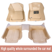 Wholesale Beige surrounded by large mat skid car floor mat high quality whole surrounded by special non slip floor carpet