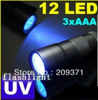 Ultrafire 160lm LED Flashlight EMS DHL freeshipping 2 LED UV Ultra Violet Aluminum Alloy Flashlight Blacklight Torch use to check money ticket 50PCS lot