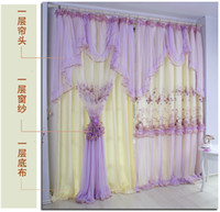 Wholesale The new Korean high grade embroidered lace curtain window screen The sitting room the bedroom window curtain