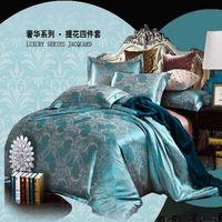 Wholesale Noble Silk Bedding Set Luxury Comforter Set Jacquard Duvet Cover Bed Sheet Bed Cover Blanket