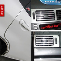 Silicon Dashboard  free shinppingCar air conditioning vent trim U-shaped leaves of the car door of a U-shaped clip light of PVC material