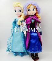 Wholesale frozen doll elsa anna doll cm frozen elsa anna plush doll boneca frozen cm for Children Baby Kids frozen action figures toys in stock