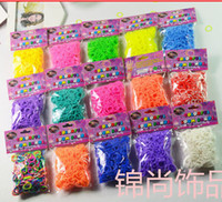 Unisex 12-14 Years Multicolor 2014 New Popular Colorful Rainbow Loom kit late Rubber band loom Bands bracelet amazing gift for children single colors handmade DIY 300pcs