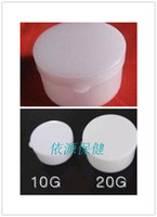 Wholesale Fashion Hot g plastic box of ointment boxes cosmetic boxes DIY small white box boxing empty cosmetic containers
