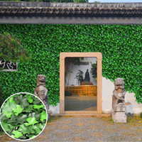 Wholesale fire proof anti UV artificial hedge plants fake leaves X50cm privacy fencing foliage leaf for wedding decoration G0602A008C