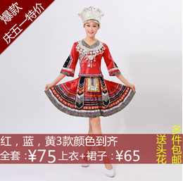 Wholesale Miao and Tujia ethnic minority women s clothing costume dance costumes Zhuang and Yao and Dong