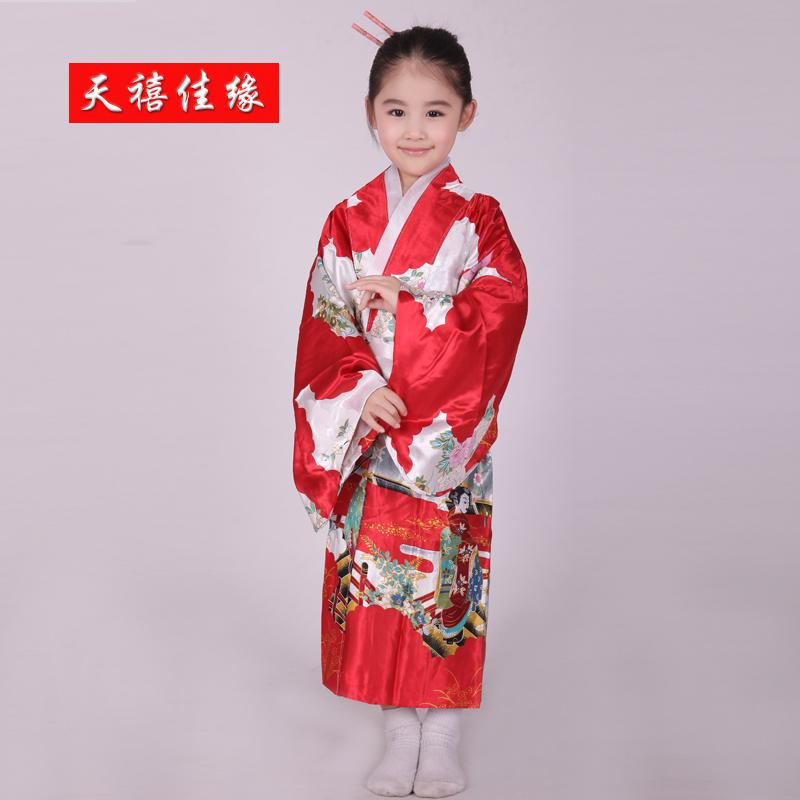 Traditional japanese clothing store. Cheap online clothing stores