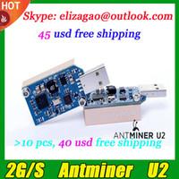 Wholesale 2GH S Asic Bitcoin miner USB U2 Antminer USB U2 overlocked GH S