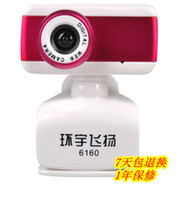 Cheap Other / other Taobao Best Free driver 8000000 Dig treasure