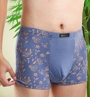 Wholesale Summer men s underwear breathable milk silk boxer mens underwear boxer briefs thong panties underpants