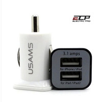 Wholesale USAMS A USB Dual Car Charger V mah Dual Port car Chargers Adapter for iPhone S iPod iTouch HTC Samsung s3 s4 s5 Black White