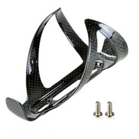Wholesale Carbon Fiber K Lightweight Watter Bottle Cage Holder for Bike Cycling Bicycle