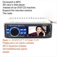 DVD Player,Cassette Player,MP3 Players,R In-Dash Yes Monitor&hd recorder&MP3 &Radio &Car't a MP5 &Card U disk &Dvdplayer &Dvd player for car&Computer monitor&Car stereo
