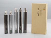 1300mAh Adjustable  New Arrival eGo v v3 Battery Electronic Cigarette battery Variable Voltage 2.8V to 4.8V battery 1300mAh ego VV 3 battery
