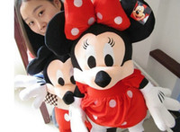 Wholesale 2pcs cm Mini Lovely Mickey Mouse And Minnie Mouse Stuffed Animals Plush Toys For Children s Gift