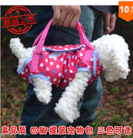 Wholesale EMS free New legs basket pet carrier bags pet prodcuts puppy dog bag harnesses bag
