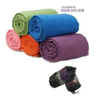 Wholesale Health Care yoga blankets cm cm antiskid Super Fiber Yoga Towel Yoga Mat Non slip Yoga Mats for Fitness Blankets skidless EMS free