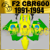 Plastic Compression Mold Honda Motoegg ABS Fairings For Honda CBR600F2 CBR 600 F2 1991 1992 1993 1994 91 92 93 94 Body Kit Yellow Green H21M91+5 Free Gifts