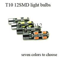Wholesale Car Bulbs T10 SMD high power clearance light LED Lights Decorative lights six colors in