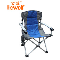 Wholesale Hewolf outdoor folding chair portable beach chair stool aluminum alloy leisure chair