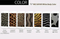 For Apple iPhone Plastic  Wholesale Luxury Motomo Case cover For Iphone5s iphone4s Hard Back Case Cover Leopard Print Tiger Snake Zebra Peacock For iPhone 4S 5S 5 4