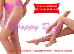 Wholesale Via Fedex Sauna Slimming Leg Belt Wrap Thigh Calf Lose Weight Body Shape Up Slim Belt Bodyshaper pack pacl