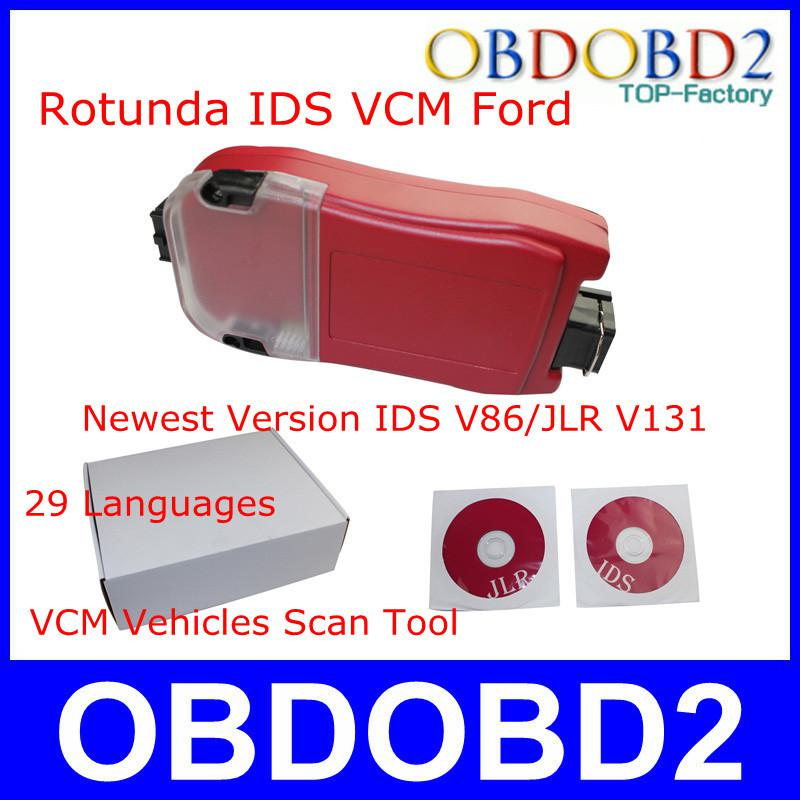 ids ford 86