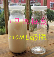 Glass glass milk bottle - 250ml Transparent Glass Jars For Pudding or Milk With Cover Glass Bottles Dinnerware Environmental Home Decoration C2588