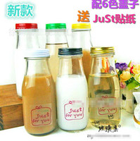 glass milk bottle - 300ml Cute Just For You Glass Candy Color Cover Milk Bottles Lids Pudding Mold Yogurt Bottles Transparent Glass Jars C2589