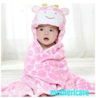 Wholesale HOTSELL Spring Autumn Winter Pink giraffe Brown giraffe blue pink elephant white Baby blankets infant throw kids swaddling towel