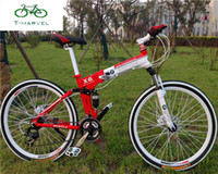 Wholesale 27 M390 speed inch with double disc brake aluminium alloy luxury bike Magnesium Alloy one wheel for BMW luxury folding bicycle