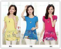 Cheap Short Sleeve 2014 chiffon blouse Best Cotton lace fashion blouse