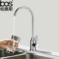 filter - drinking water faucet filter