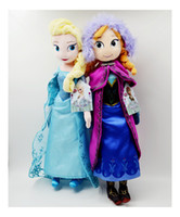 Girls toys lots - 2015 hot CM High quality The Movie ELSA ANNA Plush Princess Elsa and Anna Plush Dolls Great Toys For Children