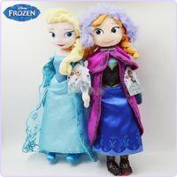 Wholesale world s favorite doll toy plush dolls Elsa Anna New Snow princess dolls cm inch elsa anna toy doll action figures plush toy EMS