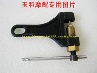 Wholesale Motorcycle big chain drive chain tools chain tools