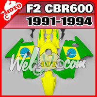 Comression Mold For Honda CBR600 F2 Welmotocom Aftermarket ABS Fairing For Honda CBR600F2 CBR 600 F2 1991 1992 1993 1994 91 92 93 94 Yellow Green H21W91+5 Free Gifts