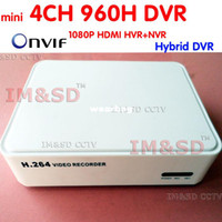 Wholesale low price New Best mini Recorder P2P Cloud ch Full D1 H DVR Support alarm Hybrid NVR onvif p HDMI HVR