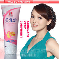 Wholesale Lulanjina degree beauty breast enhance cream