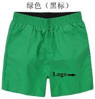 Shorts board shorts - Summer male loose Elastic waist Board shorts sport trousers POLO boardshorts ultra short beach swim wear breeches for men